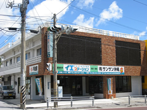 有限会社サンサン沖縄