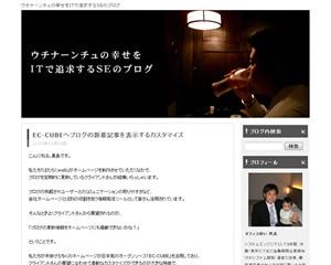 株式会社カラハイSE黒島武浩のブログ